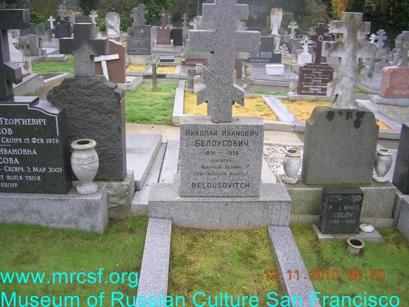 Grave/tombstone of BELOUSOVITCH Николай Иванович