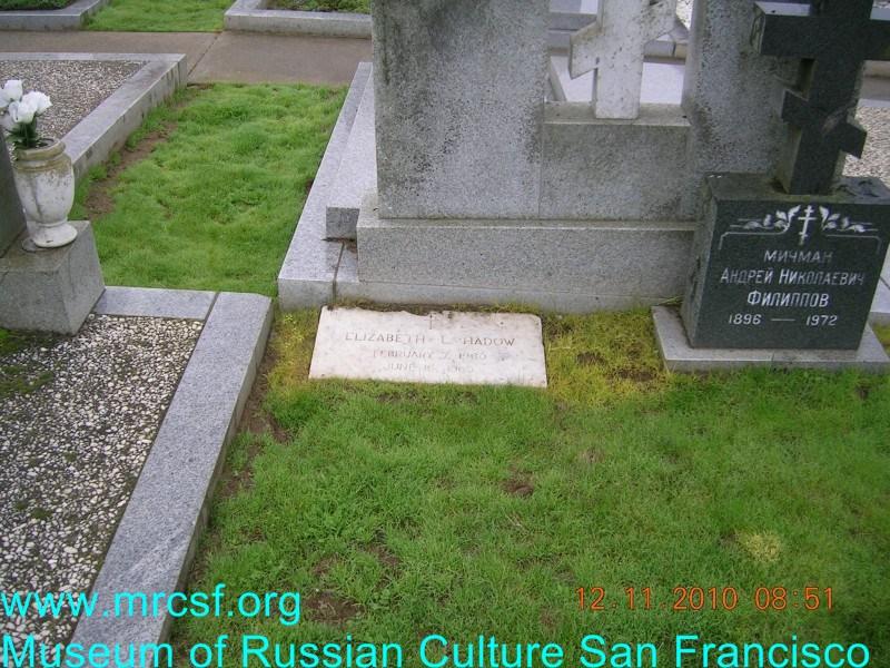 Grave/tombstone of HADOW Елизавета (Elizabeth)  Л.
