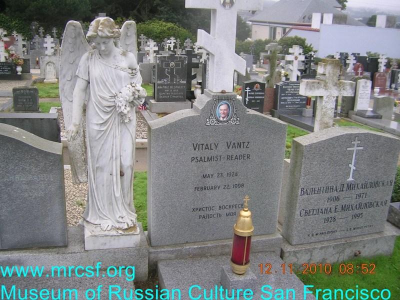 Grave/tombstone of VANTZ Виталий Гербертович
