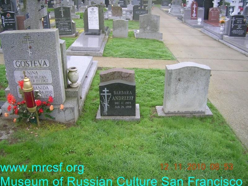 Grave/tombstone of ANDREEFF Варвара