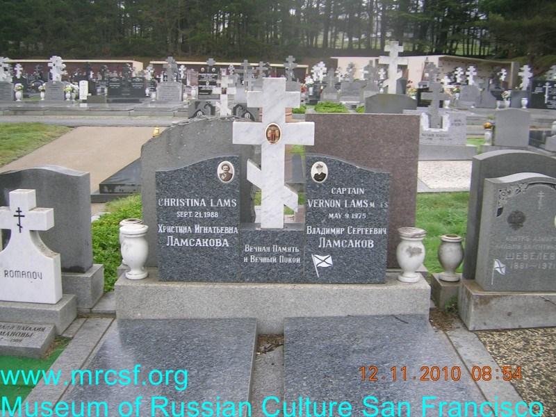 Grave/tombstone of LAMS Христина Игнатьевна
