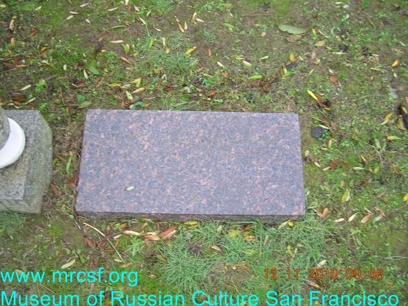 Grave/tombstone of KALANTARIANZ Yakov