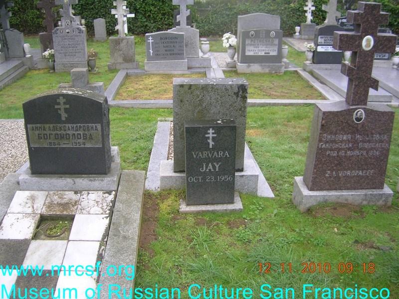 Grave/tombstone of JAY Varvara