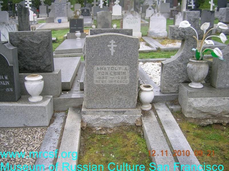 Grave/tombstone of EMMIH von Анатолий А.