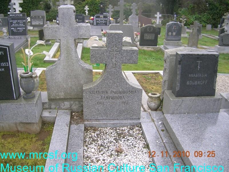 Grave/tombstone of IAVRILOFF Клавдия Радионовна