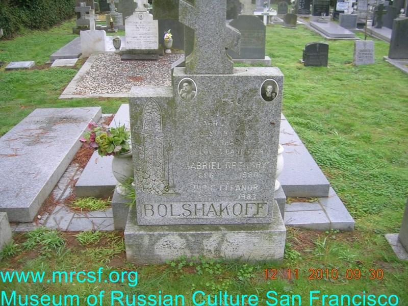 Grave/tombstone of BOLSHAKOFF Dicie Eleonor