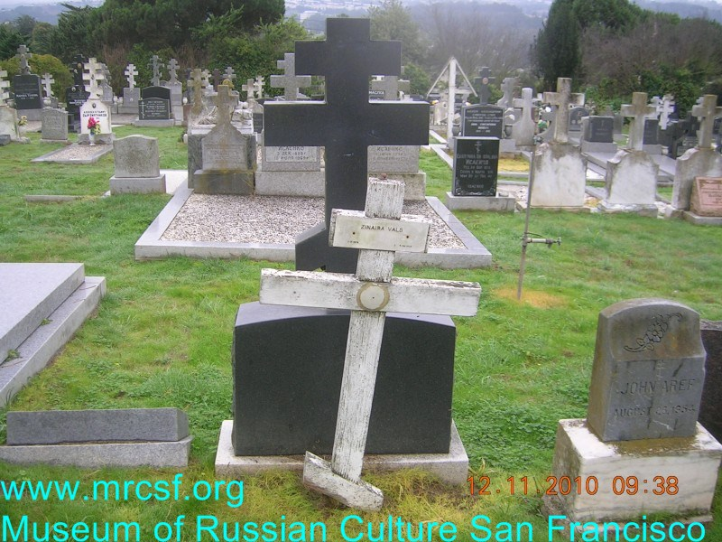 Grave/tombstone of VALS Зинаида