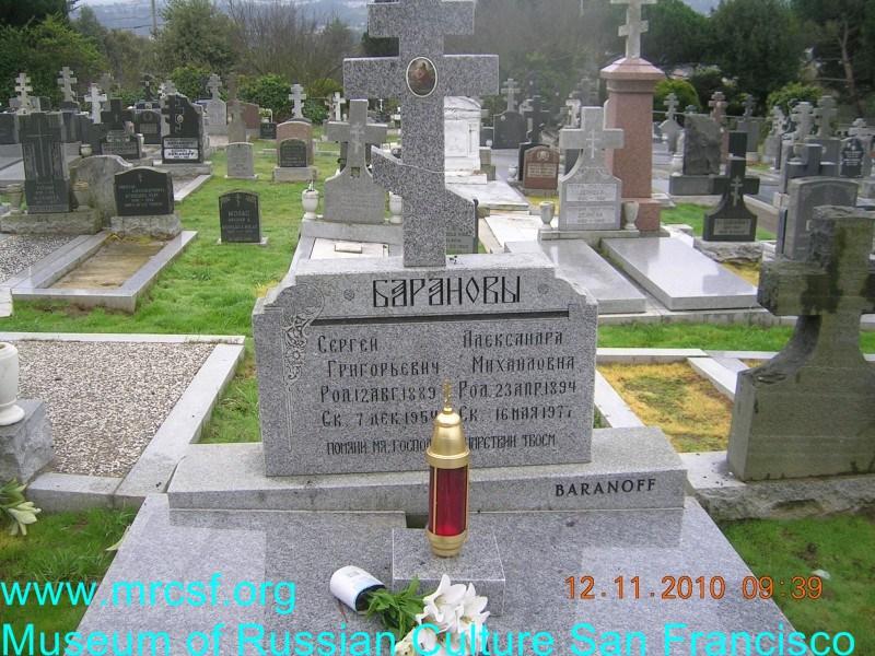 Могила/надгробие БАРАНОВ Сергей Григорьевич