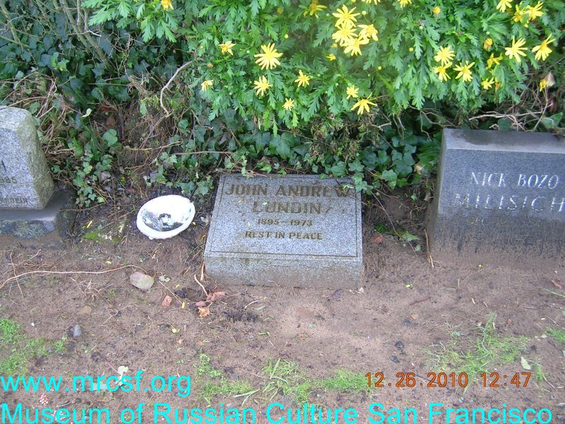 Могила/надгробие ЛУНДИН John Andrew W.
