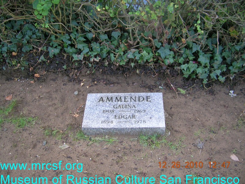 Grave/tombstone of AMMENDE Галина