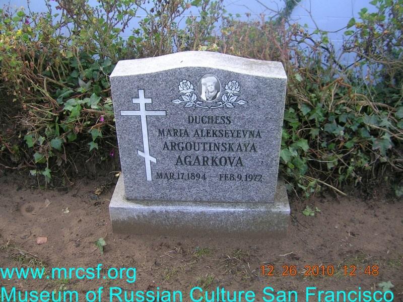 Grave/tombstone of ARGOUTINSAKAYA  AGARKOVA Мария Алексеевна