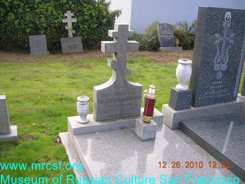 Grave/tombstone of WILGELMININ Нина Иоанновна
