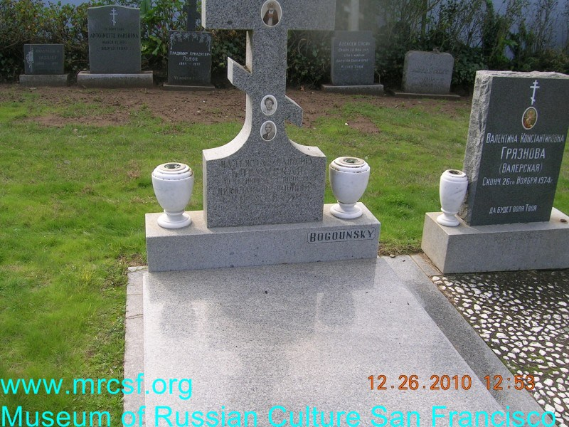 Grave/tombstone of BOGOUNSKY Николай Филиппович