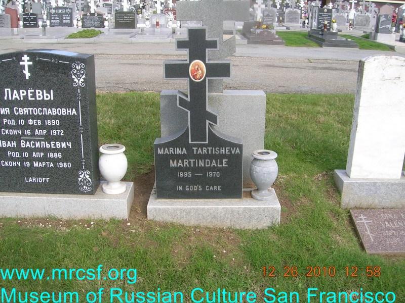 Grave/tombstone of MARTINDALE-TARTISCHEVA Марина