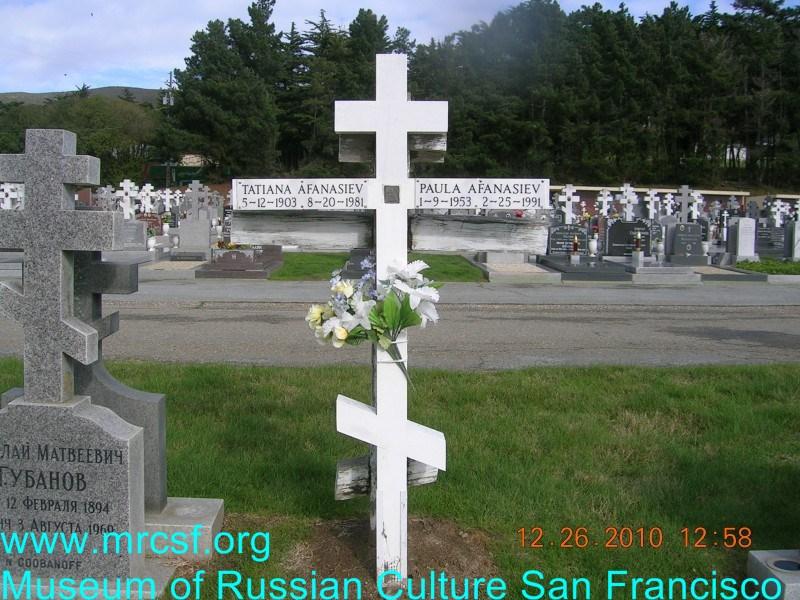 Grave/tombstone of AFANASIEV Paula