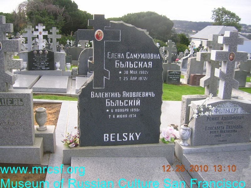 Grave/tombstone of BELSKY Елена Самуиловна
