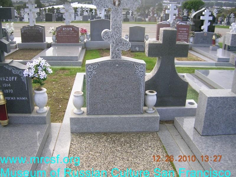 Grave/tombstone of JANSEN Акилина (Акулина?) Alvina A.