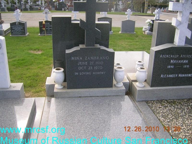 Grave/tombstone of ZAMBRANO Нина