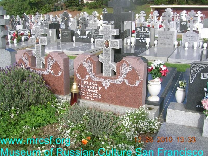 Grave/tombstone of ZAHAROFF Felixa