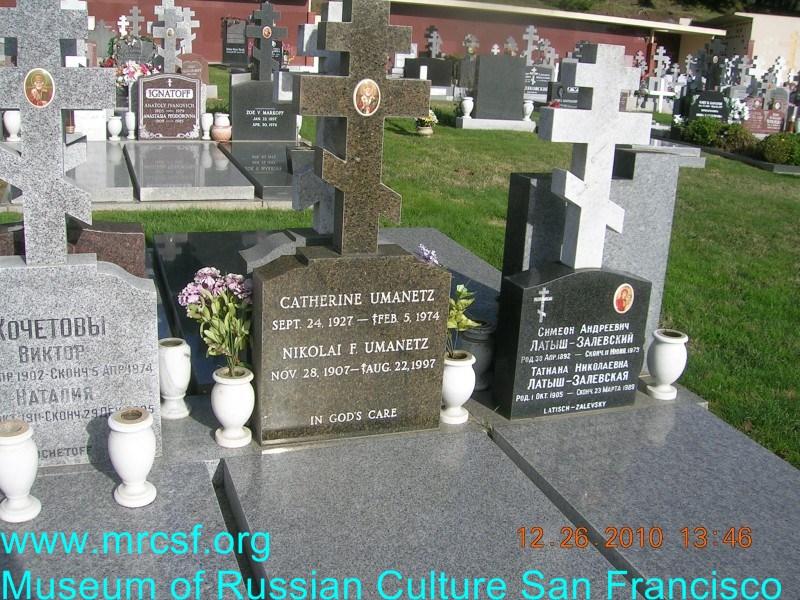 Grave/tombstone of UMANETZ Catherine