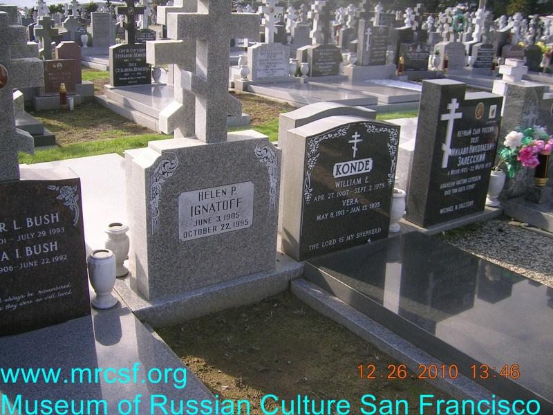 Grave/tombstone of IGNATOFF Helen P.