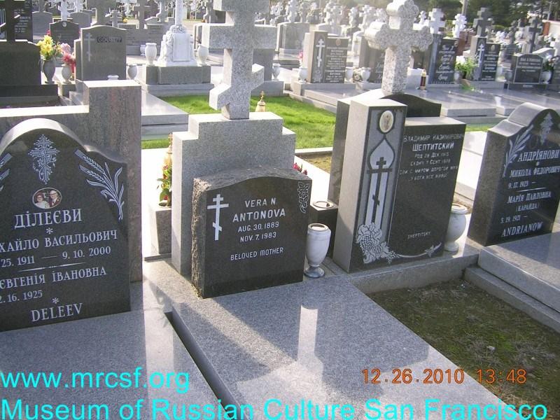 Grave/tombstone of ANTONOVA Вера Н.