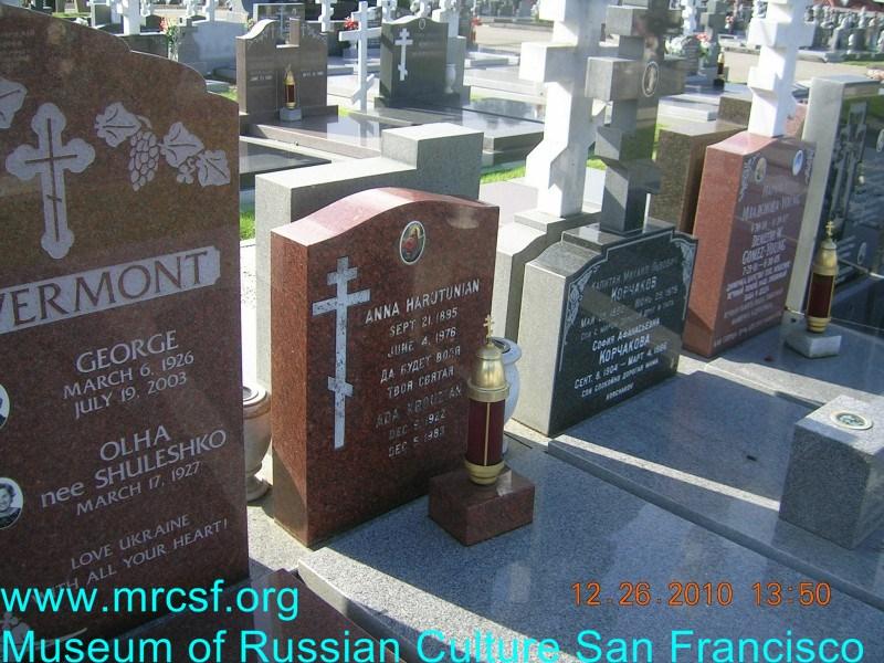 Grave/tombstone of HARATUNIAN Анна
