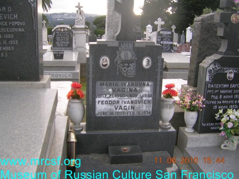 Grave/tombstone of VAGIN Мария Ивановна