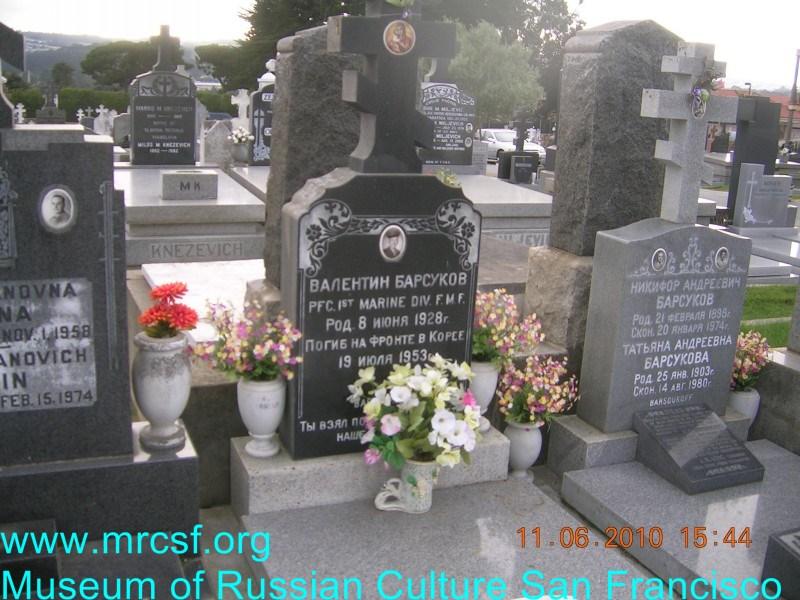 Grave/tombstone of BARSOUKOFF Валентин Никифорович