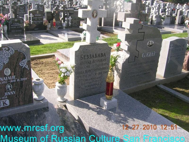 Могила/надгробие БЕЗЗАБАВА Леонид Петрович