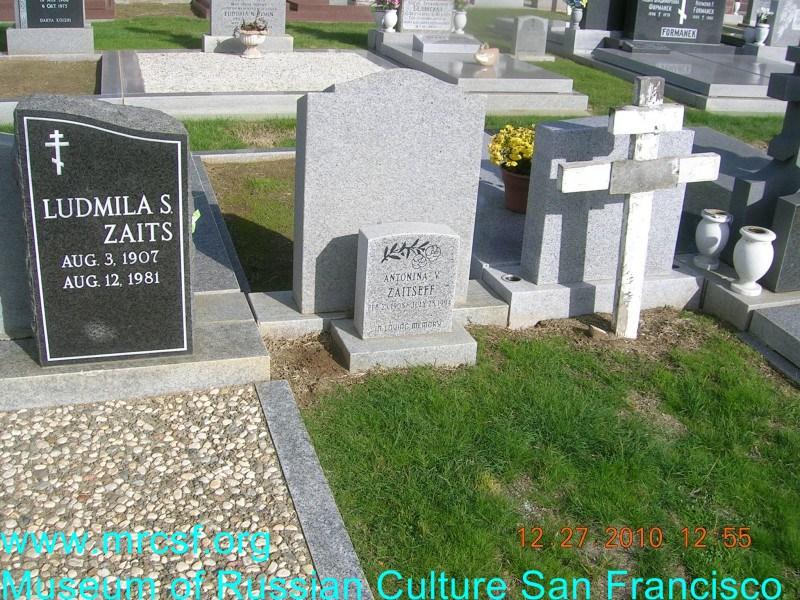 Grave/tombstone of ZAITSEFF Antonina V.
