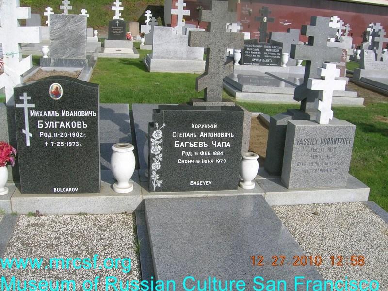 Grave/tombstone of BAGEEV Степан Антонович