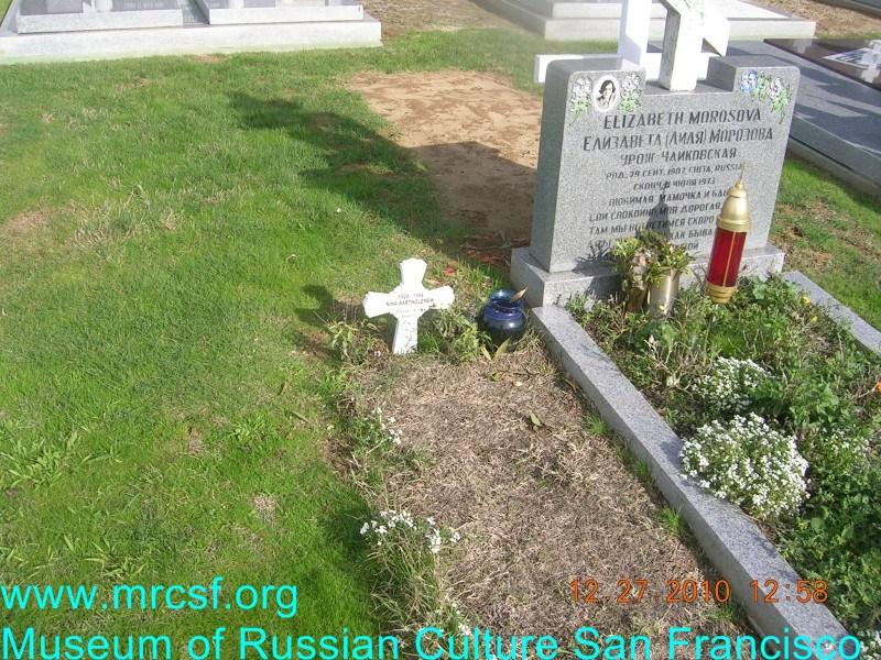 Могила/надгробие БАРТХОЛОМЕВ Нина