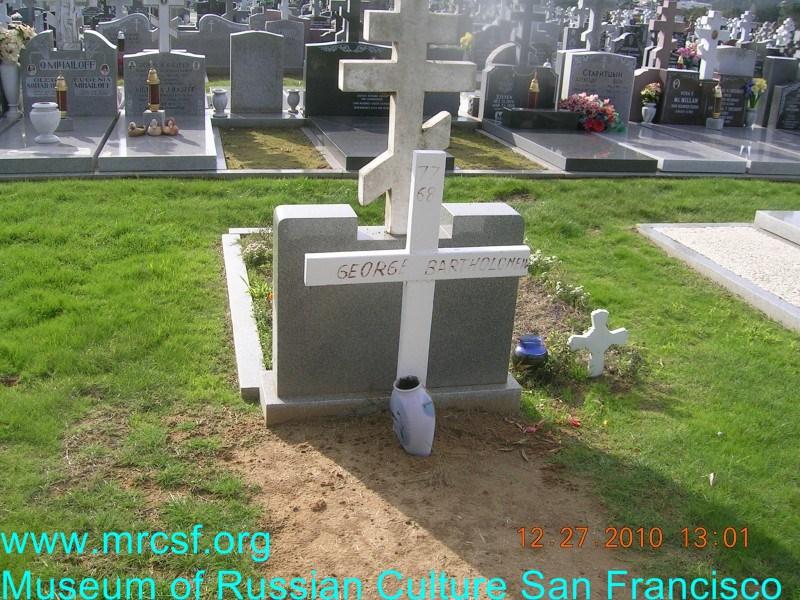 Grave/tombstone of BARTHOLOMEW George