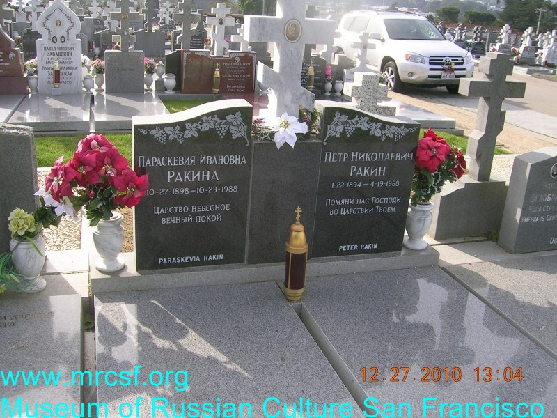 Grave/tombstone of RAKIN Петр Николаевич
