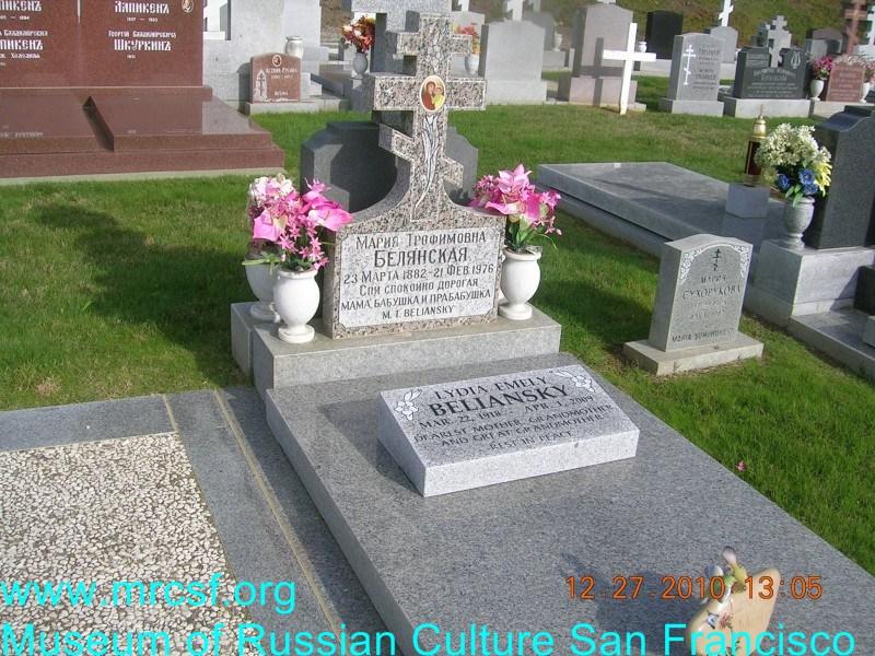 Grave/tombstone of BELIANSKY Лидия Emely