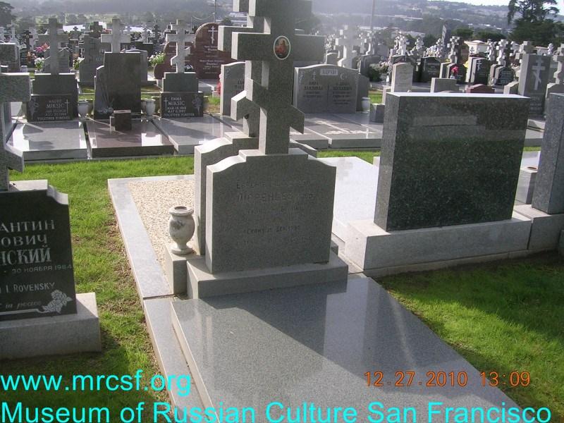Могила/надгробие ЛИОРЕНЦЕВИЧ Евгения Феодоровна
