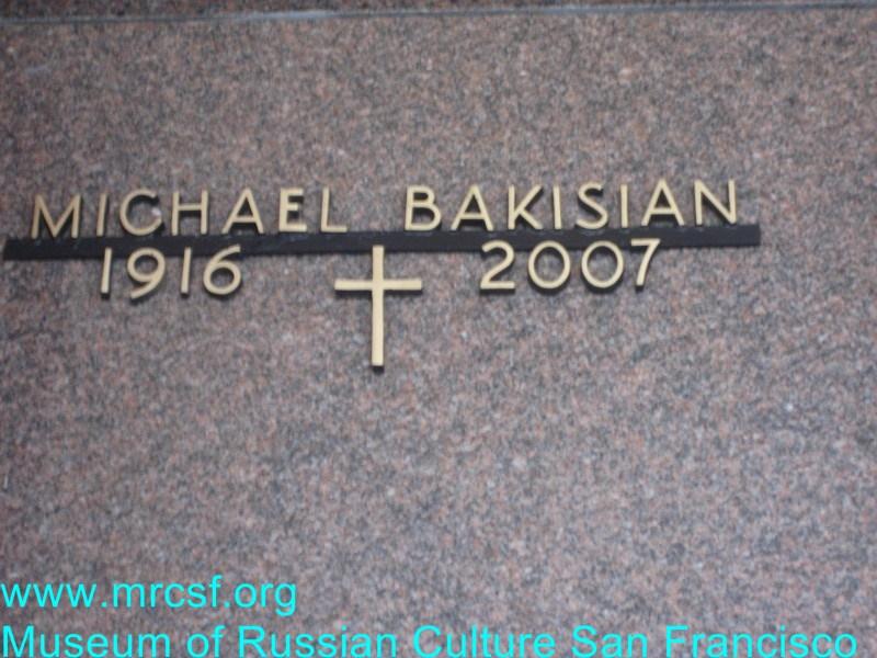 Grave/tombstone of BAKISIAN Michel