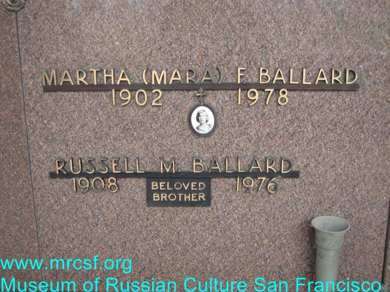 Могила/надгробие БАЛЛАРД Russell M.