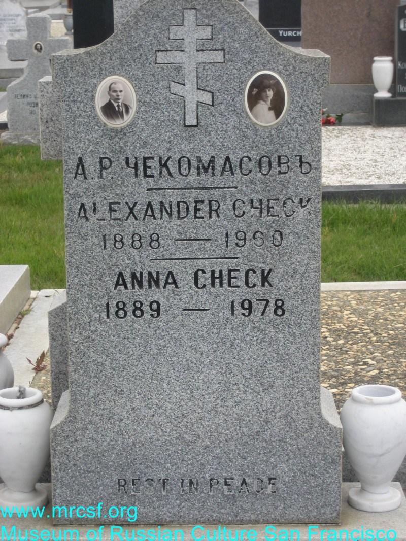 Могила/надгробие ЧЕК Anna