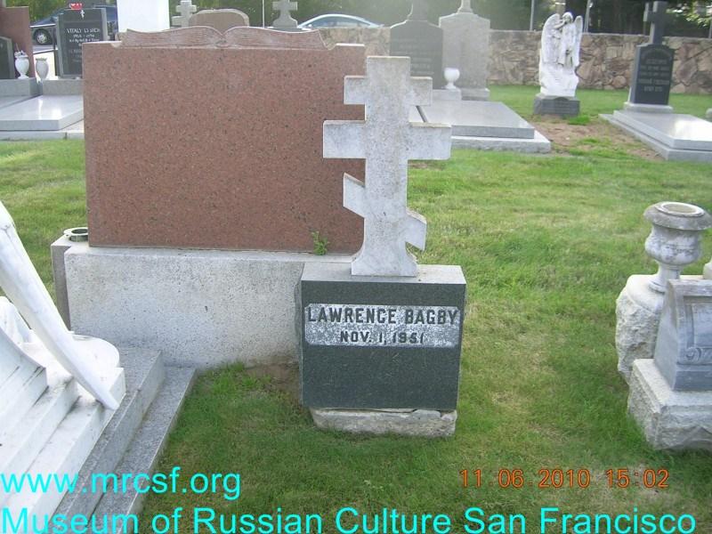 Могила/надгробие БАГБИ Lawrence