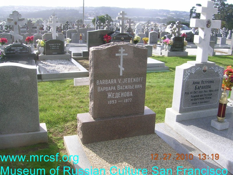 Grave/tombstone of JEDENOFF Варвара Васильевна