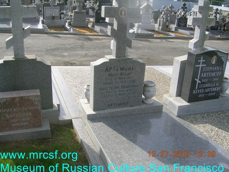 Grave/tombstone of ARTEMOFF Иван Ильич