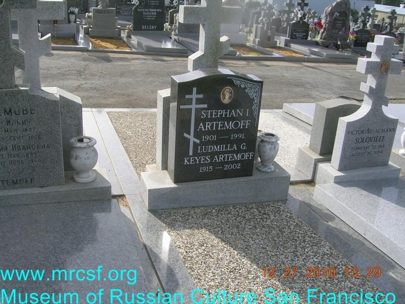 Grave/tombstone of ARTEMOFF Степан Ильич