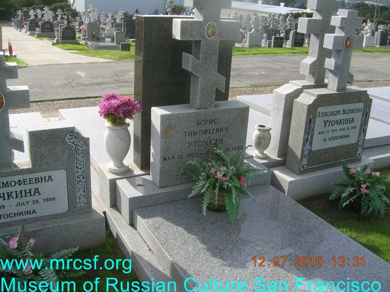 Grave/tombstone of UTOCHKIN Борис Тимофеевич