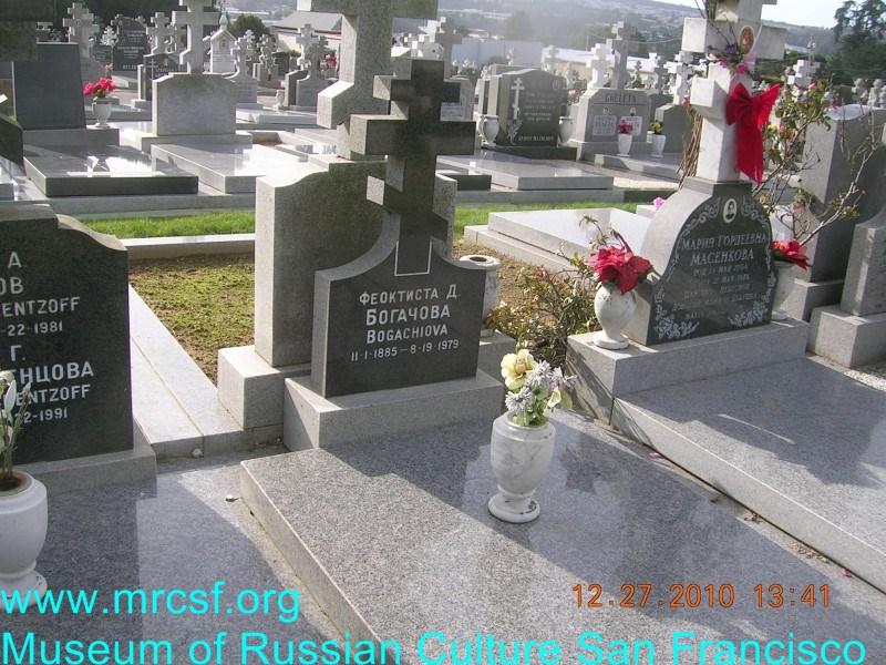 Grave/tombstone of BOGACHIOVA Феоктиста Д.