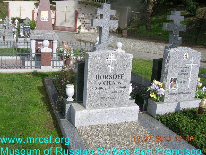 Grave/tombstone of BORSOFF София Н. / Sophia N.