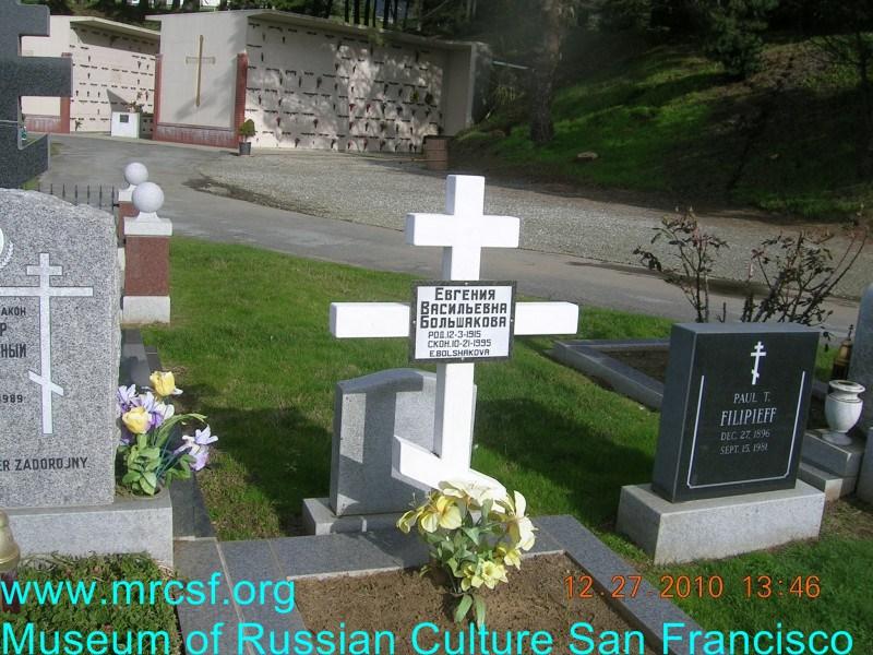 Grave/tombstone of BOLSHAKOVA Евгения Васильевна
