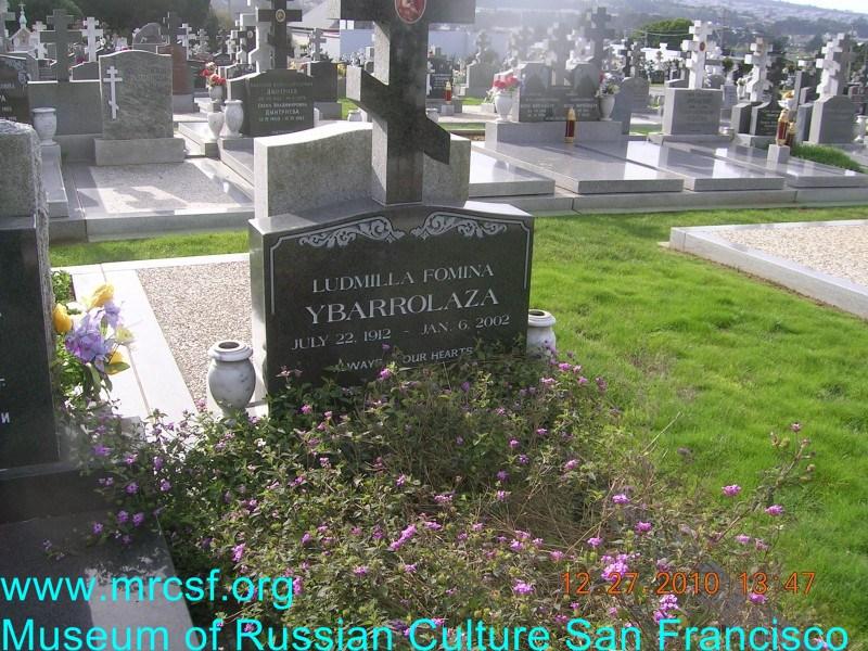 Grave/tombstone of YBARROLAZA-FOMINA Людмила