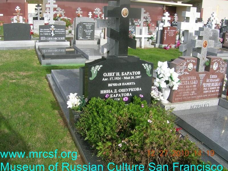 Grave/tombstone of BARATOFF Олег Николаевич